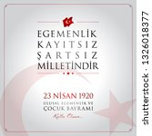 23 nisan cocuk bayrami vector... | Shutterstock .eps vector #1326018377