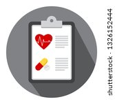 the emblem for medical...   Shutterstock .eps vector #1326152444