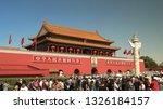 beijing  china  october  2 2015 ... | Shutterstock . vector #1326184157