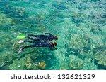 snorkelers  great barrier reef  ... | Shutterstock . vector #132621329