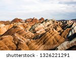 top of rainbow mountains... | Shutterstock . vector #1326221291