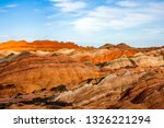 top of rainbow mountains... | Shutterstock . vector #1326221294