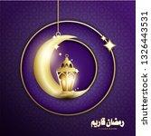 elegant circle design of... | Shutterstock .eps vector #1326443531