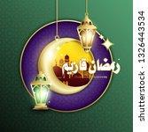 elegant circle design of... | Shutterstock .eps vector #1326443534