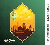 elegant design of ramadan... | Shutterstock .eps vector #1326443537