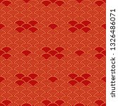 seamless pattern in chinese... | Shutterstock .eps vector #1326486071