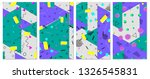 set of memphis pattern. pop art ... | Shutterstock .eps vector #1326545831