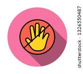 stop   block   not allowed   | Shutterstock .eps vector #1326550487