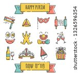jewish holidays icons for purim ... | Shutterstock .eps vector #1326596354