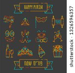 jewish holidays icons for purim ... | Shutterstock .eps vector #1326596357