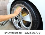 coated wheels | Shutterstock . vector #132660779