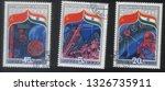 ussr    1955 1970   postage... | Shutterstock . vector #1326735911