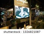 dusseldorf  germany   circa... | Shutterstock . vector #1326821087