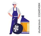 mechanic worker with oil gallon ... | Shutterstock .eps vector #1326854084