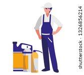 mechanic worker with... | Shutterstock .eps vector #1326856214