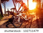 mountain bike cyclist riding... | Shutterstock . vector #132711479