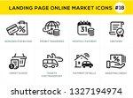 flat line design concept icons... | Shutterstock .eps vector #1327194974