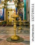 saint petersburg  russia ... | Shutterstock . vector #1327250111