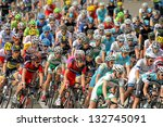 barcelona   march  24  pack of...   Shutterstock . vector #132745091