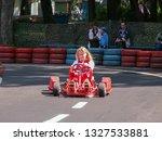 go kart racer on the track.... | Shutterstock . vector #1327533881