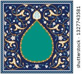 islamic floral frame for your... | Shutterstock . vector #1327743581