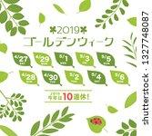 calendar of national holidays... | Shutterstock .eps vector #1327748087