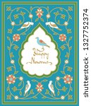 nowruz greeting card with bird... | Shutterstock . vector #1327752374