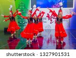 andong   south korea   oct 01   ... | Shutterstock . vector #1327901531