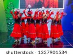 andong   south korea   oct 01   ... | Shutterstock . vector #1327901534