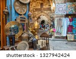cairo  egypt   feb 02 2019 ...   Shutterstock . vector #1327942424