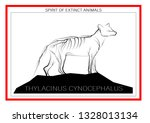marsupial wolf look like tree... | Shutterstock .eps vector #1328013134