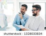 business people working... | Shutterstock . vector #1328033834