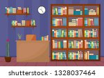 library room interior stack of... | Shutterstock .eps vector #1328037464
