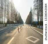 winding road mountain range   Shutterstock . vector #1328042084