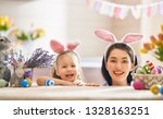 happy holiday  a mother and her ... | Shutterstock . vector #1328163251