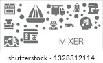 mixer icon set. 11 filled mixer ... | Shutterstock .eps vector #1328312114