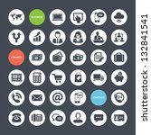 set of icons for business ... | Shutterstock .eps vector #132841541