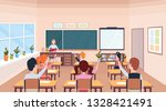 pupils raising hands to answer... | Shutterstock .eps vector #1328421491