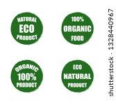 vector badges  stickers  logo ... | Shutterstock .eps vector #1328440967