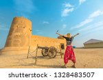 Travel In North Of Qatar....