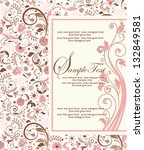 invitation card with floral... | Shutterstock .eps vector #132849581