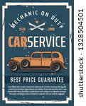 auto service tuning and... | Shutterstock .eps vector #1328504501