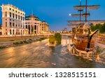 beautiful dusk in skopje ... | Shutterstock . vector #1328515151