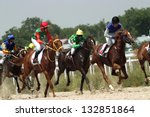 horse race for the prize summer ... | Shutterstock . vector #132851864