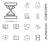hourglass icon. web icons...