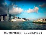 hong kong skyline in the...   Shutterstock . vector #1328534891