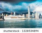 hong kong skyline in the...   Shutterstock . vector #1328534894