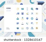 simple color delivery icon set. ... | Shutterstock .eps vector #1328610167