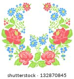 neckline embroidery  cross...