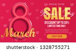 banner or pamphlet with stylish ... | Shutterstock .eps vector #1328755271